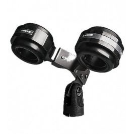 Shure VIP55SM VIP dual mount kit